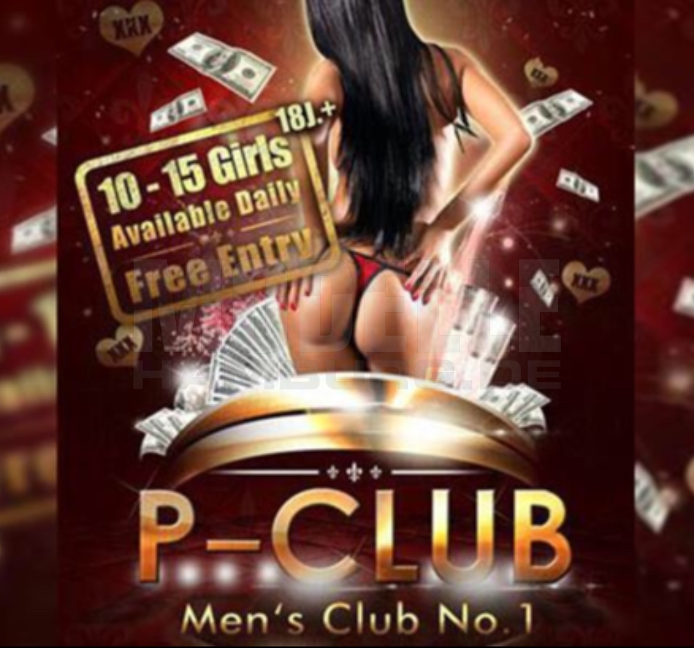 The P-Club bei Modelle Hamburg, Flensburg-Handewitt,